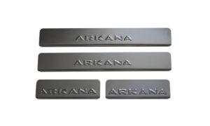 Накладки на пороги Renault Arkana