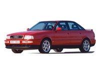 Подлокотник для Audi 80 B4