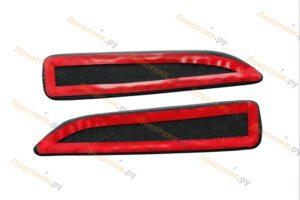 Дверные подлокотники (накладки) Opel Astra H