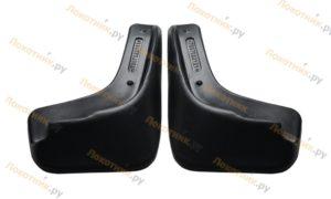 Передние брызговики для Chevrolet Lacetti